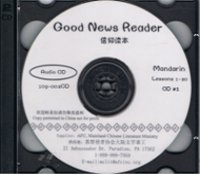 Good News Reader 信仰讀本/信仰读本 (set of 2 CDs)